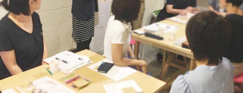 秋田 セミナー