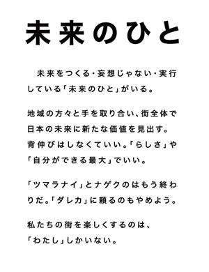 【WEBマガジン】未来思考美術館イロドリ