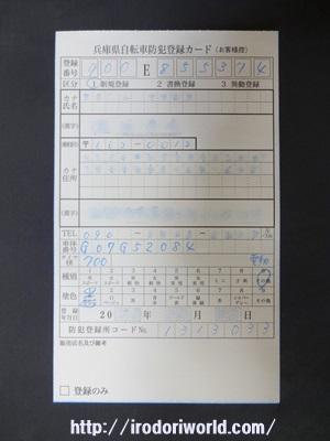 DSC01436