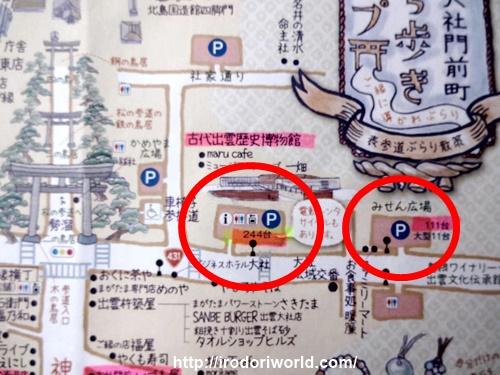 古代出雲歴史博物館駐車場