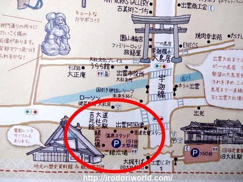 道の駅大社ご縁広場駐車場
