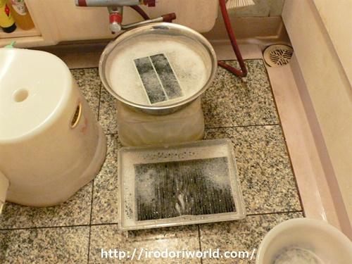 エアコンフィルター洗う