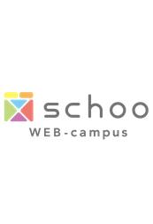 [schoo(スクー) WEB-campus]映画監督、紀里谷 和明さんの「クリエイティブを生むための発想法」