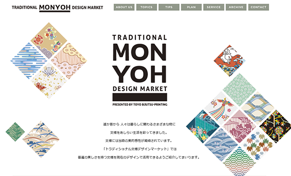 TRADITIONAL MONYOH DESIGN MARKET&ARCHIVE