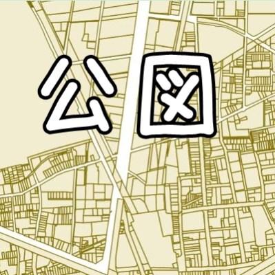 ネットだけで完結!住居表示から地番を調べる方法