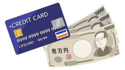 アマゾンのコンビニ支払い 店舗支払い時にクレジットカードは使える?