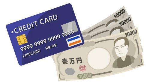消費者金融の金利 計算方法も知らずに金借りてるの?