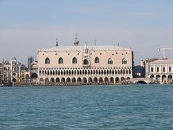 デゥカーレ宮殿