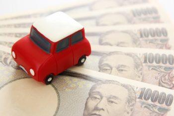 自動車税の使い道