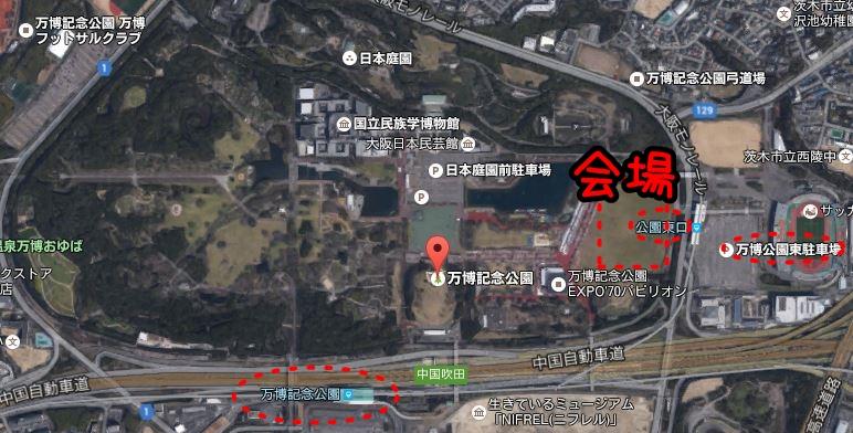 万博公園地図