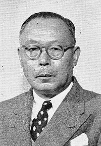 安井誠一郎