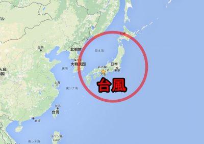 台風直径2400km