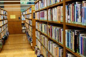 図書館のお盆休み