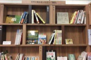ガーデンラボにあった様々な食に関する本。