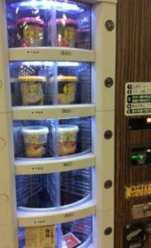 カップが販売されている自販機。