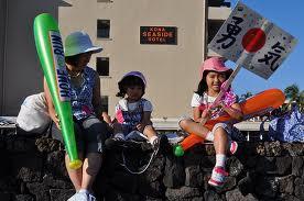 Ironman support  -kids ironman spectators
