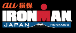 IronStruck.com- Ironman Japan results 2015