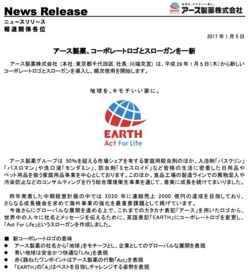 16-earth2