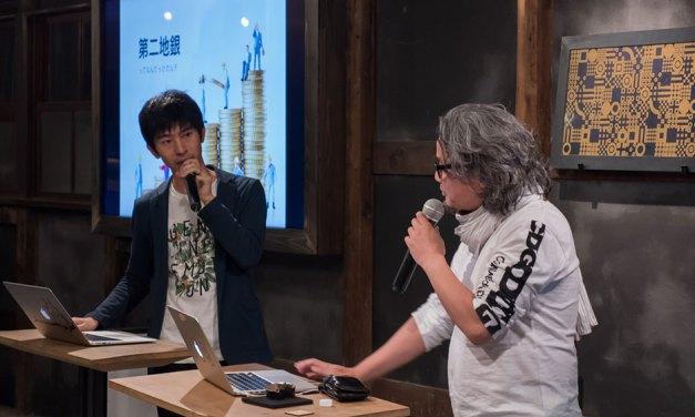 「師」をもつ価値——777企画塾@京都 Season1を終えて