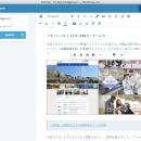 """WordPressの新しい管理画面UI """"Calypso"""" を使おう"""
