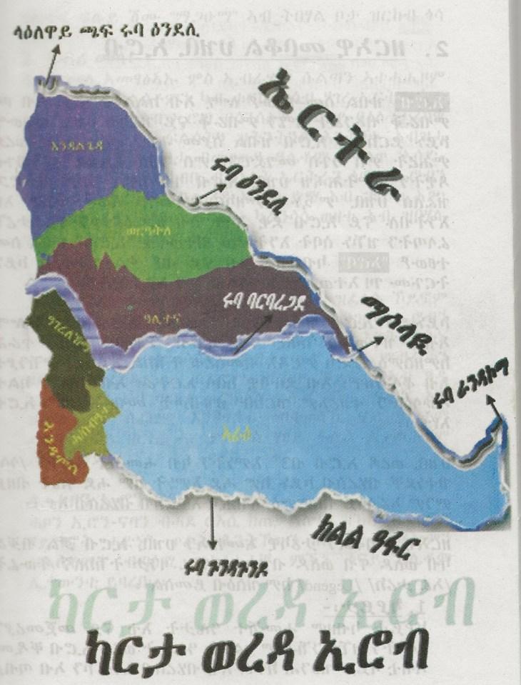 Irobland-Map_Tigray_Ethiopia