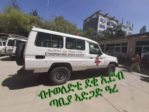 Ambulance-by-Irobs-in-Israel