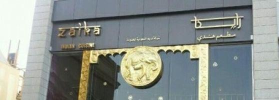 Hotel Waldorf Astoria Jeddah Qasr Al Sharq Saudi Arabia Booking Com