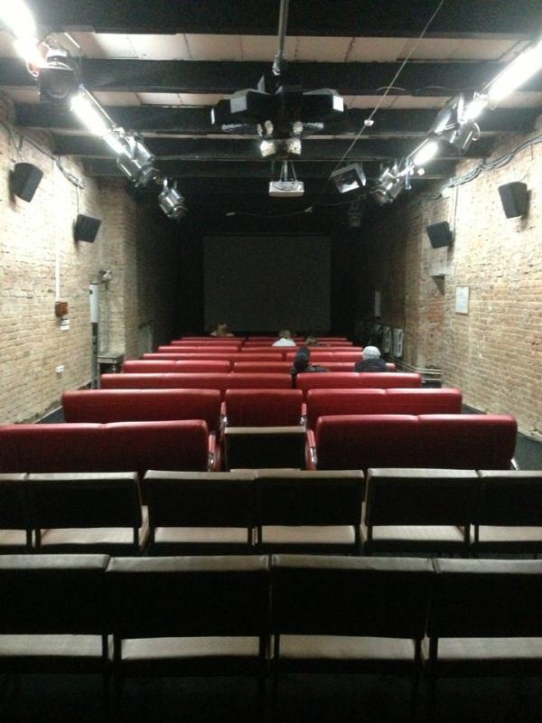 Кинотеатр Дом Кино в Красноярске - отзывы, расписание ...