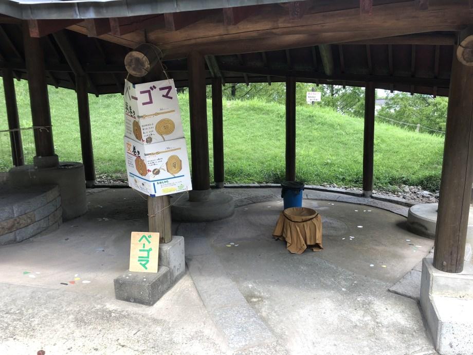 トーベヤンソンあけぼの子どもの森公園
