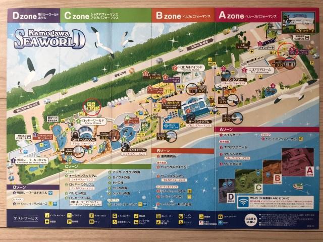 鴨川シーワールドの園内マップ