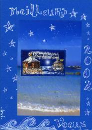 timbre phare du bout du monde