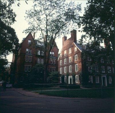 Harvard - Feinste Uniadresse in Boston 1988