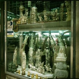 Hongkong-Kowloon Elfenbein 1997