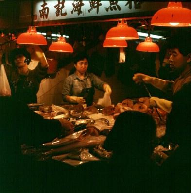 Hongkong-Aberdeen Fischmarkt 1997