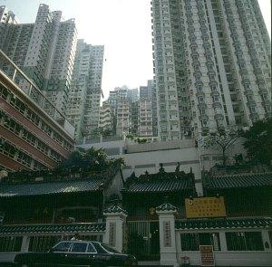 Hongkong Victoria Manmo-Tempel 1997