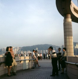 Hongkong-Museumspark 1997