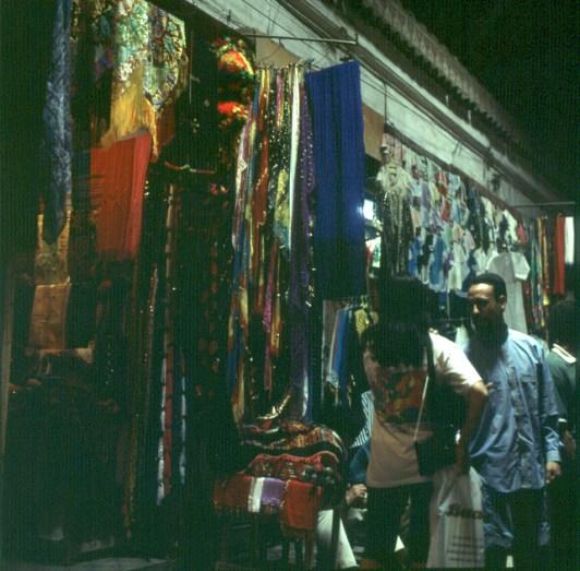 Marokko-Souk 1995