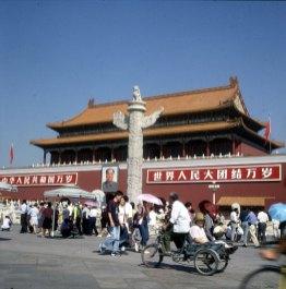 Peking-vor Kaiserpalast 2000