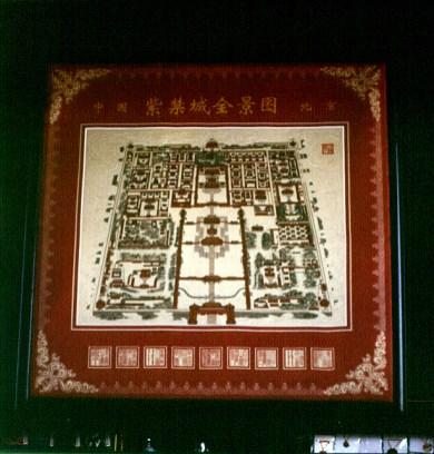 Peking-Kaiserpalast-alter Palastplan 2000