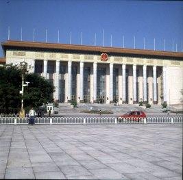 peking-kaiserpalast-volkshalle 2000