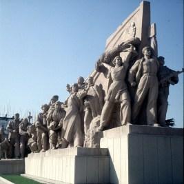 peking-kaiserpalast-volksturmdenkmal 2000