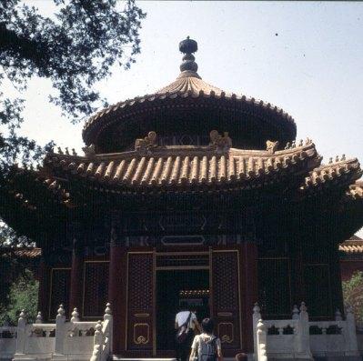 Peking Kaiserpalast Privathäuser 2000