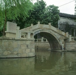 Shanghai-Kaiserkanal 2000