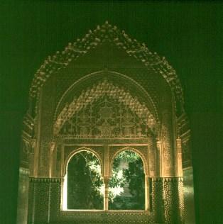 spanien-alhambra-linderaja-1977