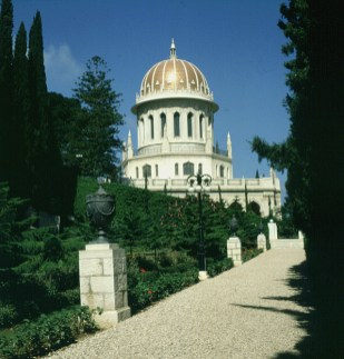 Haifa-Persische Gärten