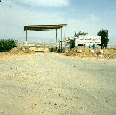 Judäa-Grenzstation
