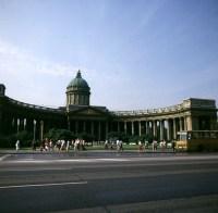 Leningrad-Newskiprospekt 1988