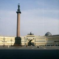 Leningrad-Vorplat des Winterpalastes