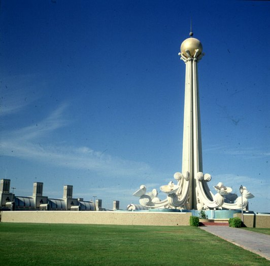 oman-Abudahbi neubau 1989