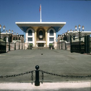 oman-muscat-palast 1989